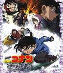 劇場版名探偵コナン『沈黙の15分(クォーター)』(新価格版Blu-ray)【Blu-ray】