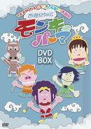 西遊記外伝 モンキーパーマ DVD-BOX