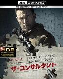 ザ・コンサルタント<4K ULTRA HD&2Dブルーレイセット>(2枚組/デジタルコピー付)(初回仕様)【4K ULTRA HD】