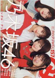 Quick Japan 157