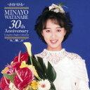 渡辺美奈代 30th Anniversary Complete Singles Collection [ 渡辺美奈代 ]