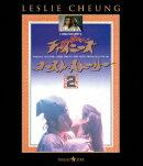 チャイニーズ・ゴースト・ストーリー2【Blu-ray】