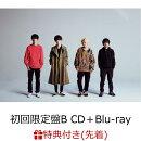 【楽天ブックス限定先着特典】タイトル未定 (初回限定盤B CD+Blu-ray) (特典内容未定)