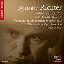 【輸入盤】ピアノ・ソナタ第1番、第2番、小品集 リヒテル(1984、1988、1963)