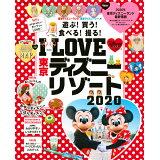 I LOVE 東京ディズニーリゾート(2020) (My Tokyo Disney Resort)