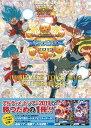 スーパードラゴンボールヒーローズ ULTIMATE TOUR 2019 SUPER GUIDE (Vジャンプブックス) [ Vジャンプ編集部 ]