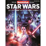 STAR WARS (MEDIA HOUSE MOOK Newsweek日本版SP)