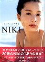 Nikiファースト写真集 NIKI 【別冊スタイルブック付き】 (バラエティ) [ Niki ]