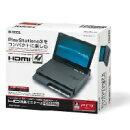 【HDMI対応】HD液晶モニター3 HDMIケーブル付き