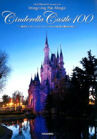 Tokyo Disney RESORT. Photography Project Imagining the Magic Cinderella Castle 100 東京ディズニーリゾート シンデレラ城 夢と魔法の100 [ ディズニーファン編集部 ]