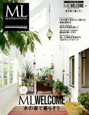 モダンリビング ML WELCOME Vol.6