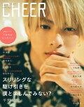 【予約】CHEER Vol.11【表紙:平野紫耀】【ピンナップ:平野紫耀/佐久間大介】