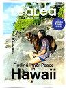 LeaLea(vol.22(Spring 2) ハワイ、癒やしの楽園へ (MEDIA HOUSE MOOK)