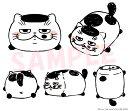 おじさまと猫(2) 特装版(ふくまるマスコット付き)