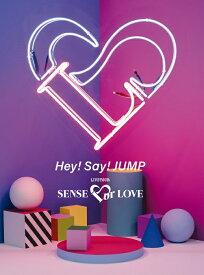 Hey! Say! JUMP LIVE TOUR SENSE or LOVE(初回限定盤 Blu-ray)【Blu-ray】 [ Hey! Say! JUMP ]