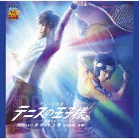 ミュージカル テニスの王子様 3rdシーズン 全国大会 青学(せいがく)vs立海 後編 [ (ミュージカル) ]