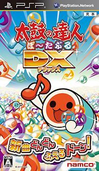 太鼓の達人ぽ〜たぶるDX