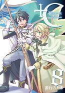 +C sword and cornett(8)