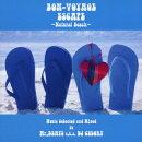 BON VOYAGE ESCAPE 〜Natural Beach〜