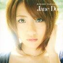 Jane Doe(TypeC CD+DVD)