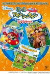 リトル・アインシュタイン DVDセット 【Disney...