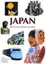 Japan Mini encyclopedia of Japa [ 養老孟司 ]
