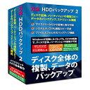 万全・HDDバックアップ2 Windows10対応版 FL7741