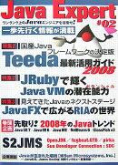 Java expert(#02)