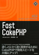 Fast CakePHP