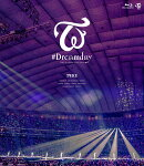 "TWICE DOME TOUR 2019 ""#Dreamday"" in TOKYO DOME(通常盤)【Blu-ray】"