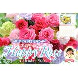 卓上版幸せを引き寄せるユミリーのHappy Rose Calendar(2020) ([カレンダー])