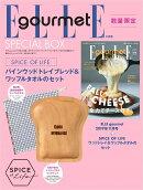 ELLE gourmet (エル・グルメ) 2019年 11月号 X 「SPICE OF LIFE」 パインウッドトレイ&ワッフルタオル 特別セット