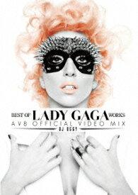 BEST OF LADY GAGA WORKS -AV8 OFFICIAL VIDEO MIX- [ DJ OGGY ]