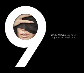 Koda Kumi Driving Hit's 9-Special Edition- [ 倖田來未 ]