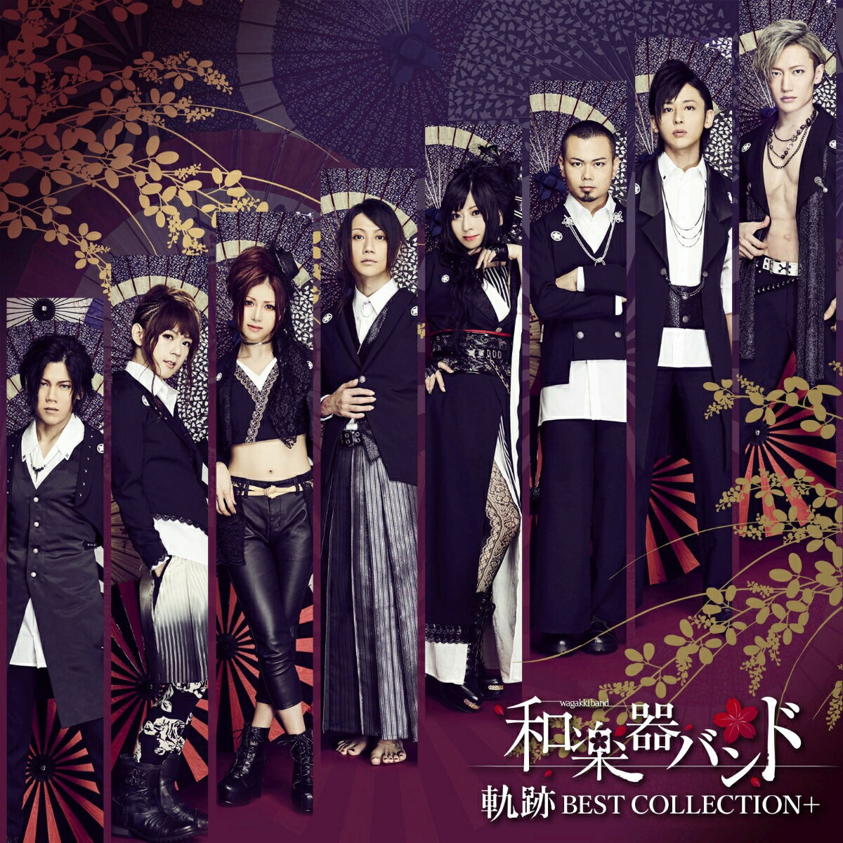 軌跡 BEST COLLECTION+ (LIVE盤 CD+2DVD+スマプラ) [ 和楽器バンド ]