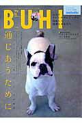 Buhi(vol.11)