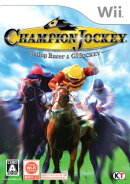 Champion Jockey : Gallop Racer & G1 Jockey Wii版