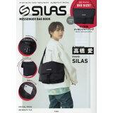 SILAS MESSENGER BAG BOOK ([バラエティ])