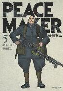 PEACE MAKER 5