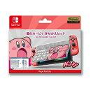 星のカービィ きせかえセット for Nintendo Switch すいこみカービィ