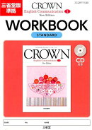 Crown English communication 1 workbook sNew edit