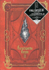 Encyclopaedia Eorzea(volume 2) THE WORLD OF FINAL FANTAS