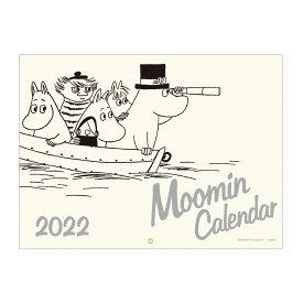 ムーミン壁かけカレンダー モノトーン (学研カレンダー2022) [ トーべ・ヤンソン ]