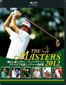 THE MASTERS 2012【Blu-ray】