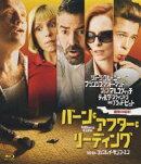 バーン・アフター・リーディング【Blu-ray】