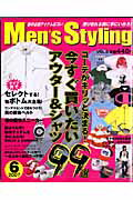 Men's styling(vol.5)