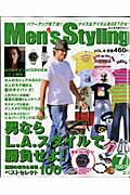 Men's styling(vol.6)