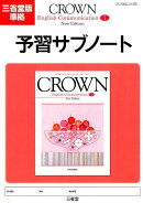 CROWN English Communication 1 New Editio