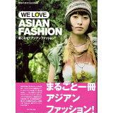 着こなせ!アジアンファッション (地球の歩き方books)