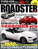 マツダ・ロードスター(No.11)